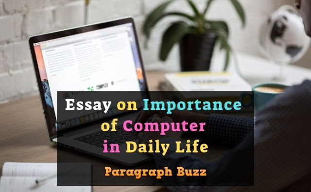 Essay on Importance of Computer in Daily Life